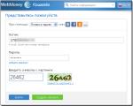 Создание кошелька в WebMoney Keeper Mini