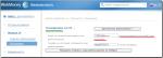 Блокировка по IP в Keeper Classic и Keeper Light