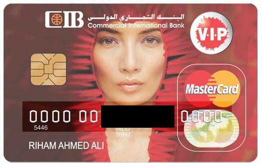 Обработанный скан кредитной карты для WebMoney