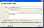 Выставление счета в WebMoney Keeper Classic