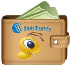 WebMoney-кошелек