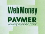Сервис Paymer