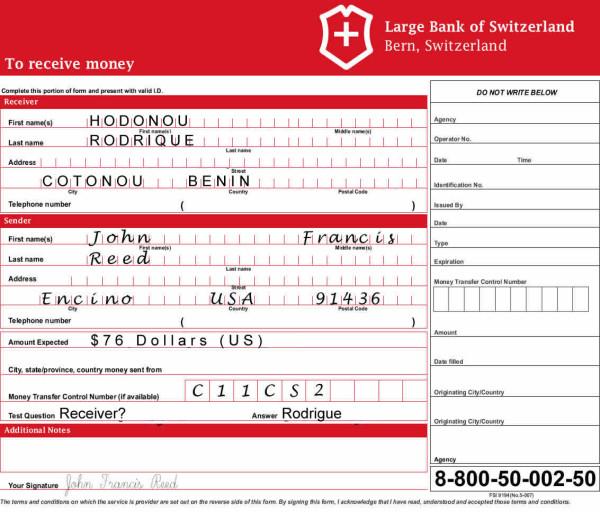 Бланк денежного перевода