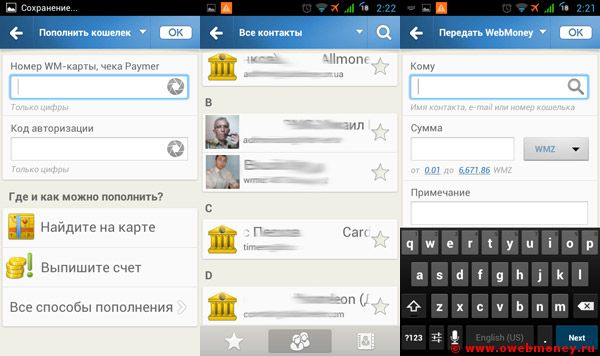 WebMoney Keeper Mini на Android