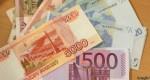 Ввод и вывод: рубли
