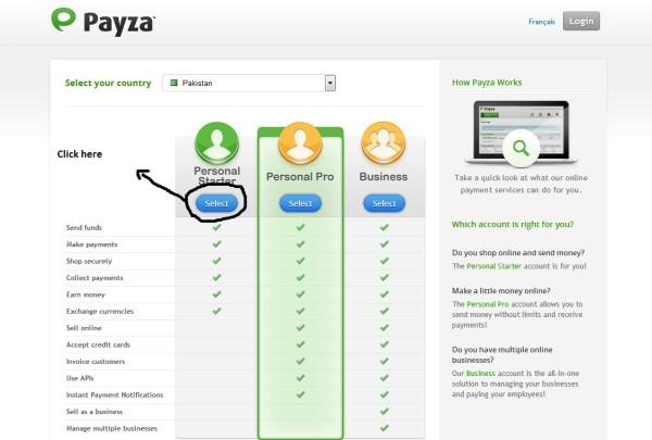 Выбор счетов в Payza