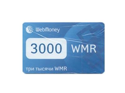 WMR - первый титульный знак системы WebMoney Transfer