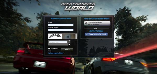 Авторизация на официальном сайте NFS World