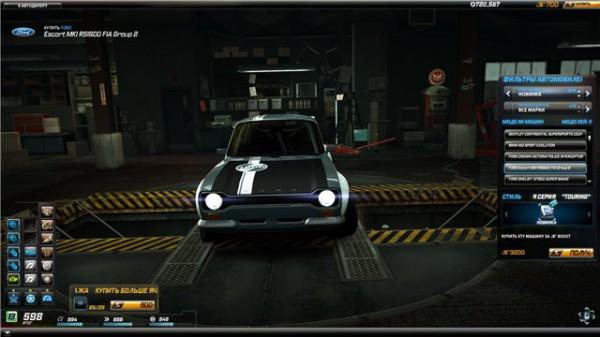 Покупка машины в NFS World за Speedboost