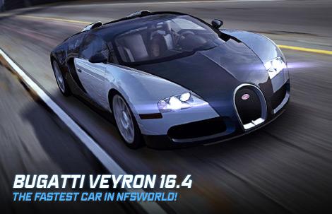 Купить Bugatty Veyron 16.4 в NFS World за WebMoney
