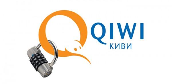 Есть ли в Qiwi код протекции?