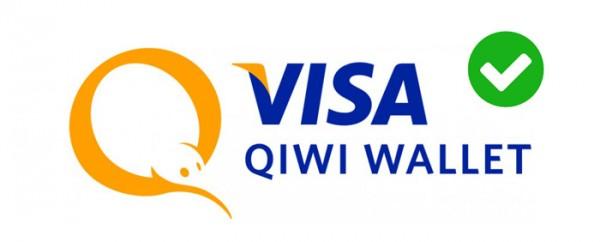 Идентификация qiwi