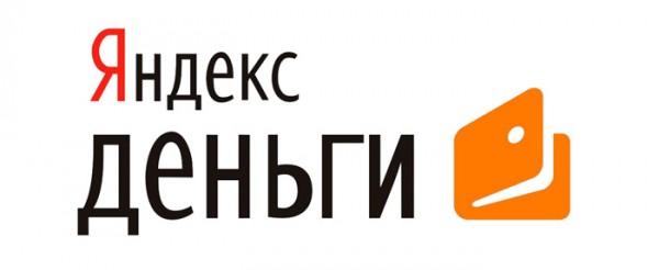 Систем Яндекс.Деньги