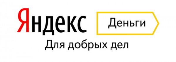 Яндекс.Вместе