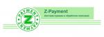 Система Z-Payment