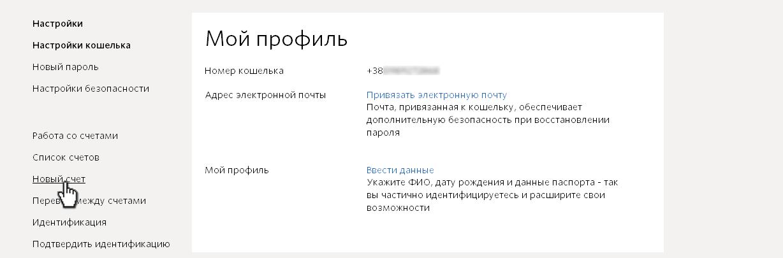 Лучшие интернет-магазины Рунета: мая 2014