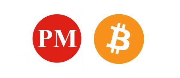 Perfect Money будет работать с Вitcoin