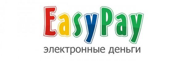 Вывод ЯндексДеньги на карту Приват 24 UAH – где выгоднее