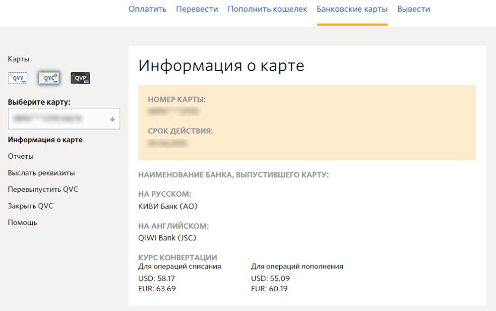 Yandex обмен квартир в астане на шымкент