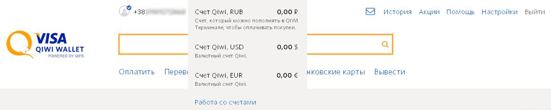 Обмен Bitcoin на Dash – купить Даш за Биткоин - Crypterum