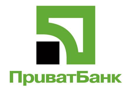 ПриватБанк подключился к операционной поддержке НСМЭП