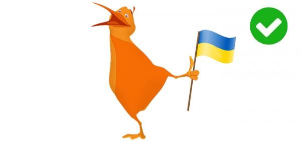 Идентификация Qiwi в Украине