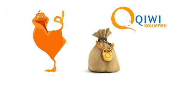 Как защитить деньги на QIWI-кошельке