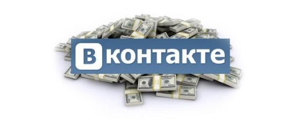 Денежных переводов Вконтакте не будет