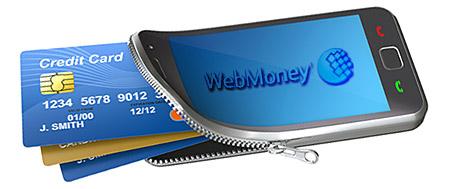 Идентификация в WebMoney