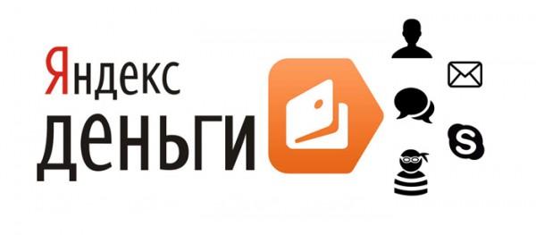 Как узнать данные о человеке по номеру счета Яндекс.Деньги