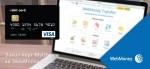 В WebMoney объявили о новшествах пополнения кошельков и новинках карт