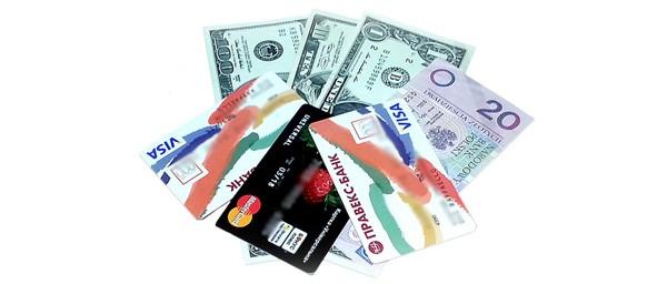 Какие банковские карты брать в поездку?