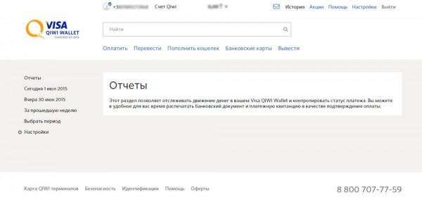 """Страница """"История"""""""