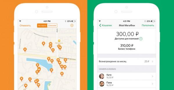 Приложение Visa Qiwi Wallet для iPhone: терминалы и возможности для абонентов Мегафона