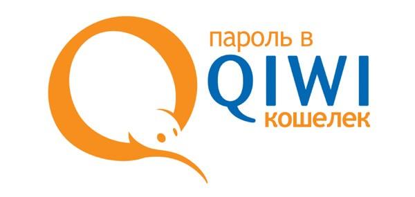 Выбор пароля для системы Qiwi