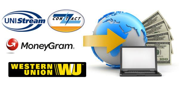 Денежные перевод через международные платежные системы