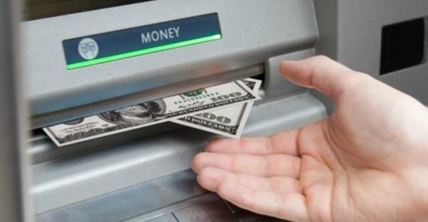 Сколько денег можно снять с банкомата за один раз?