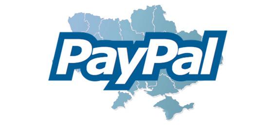 НБУ прокомментировал отказ PayPal от Украины
