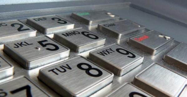 Время обслуживания банкомата