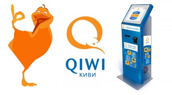 Ложные Qiwi-терминалы