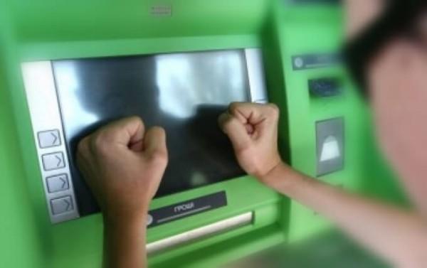Ситуации, связанные с неисправностями банкомата.