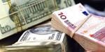 Нацбанк Украины узаконил валютные переводы на счета граждан и не только