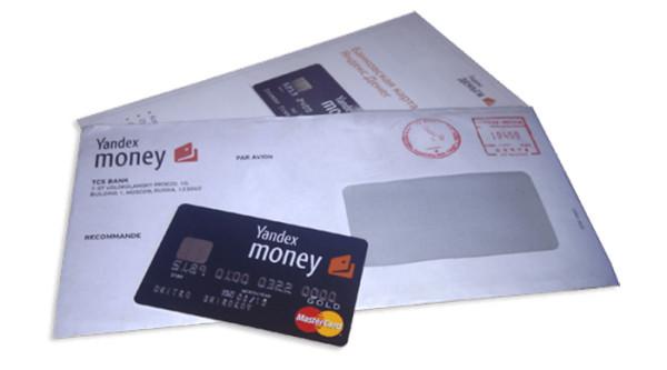 Как заказать банковскую карту Яндекс.Деньги