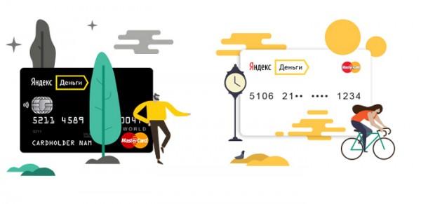 Карты системы Яндекс