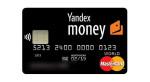 Яндекс.Деньги заменит Gold MasterCard на World MasterCard