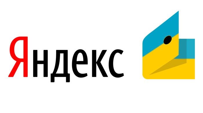 Яндекс.Деньги в Украине