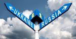 Экспертное мнение: последствия запрета денежных переводов между Россией и Украиной