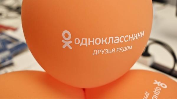 Денежные переводы теперь Одноклассниках