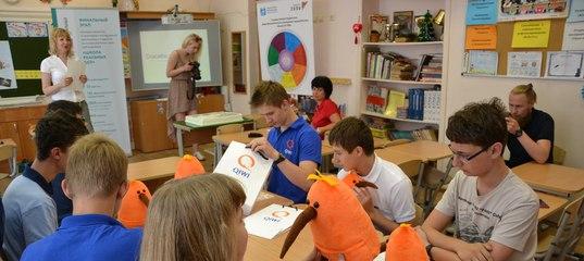 QIWI получила две награды за образовательные проекты