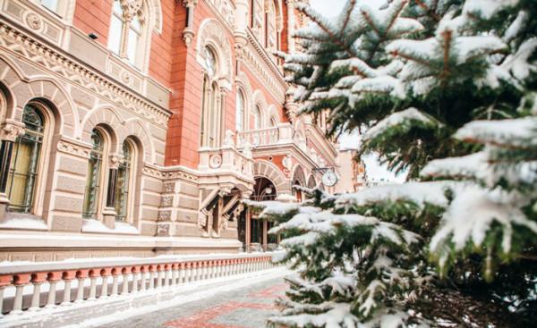 График работы украинских банков в новогодние и рождественские праздники